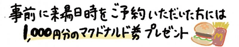 高砂のリフォーム_20190326171635