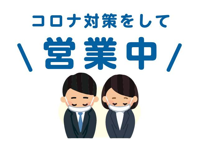 姫路のリフォーム_20200616154506