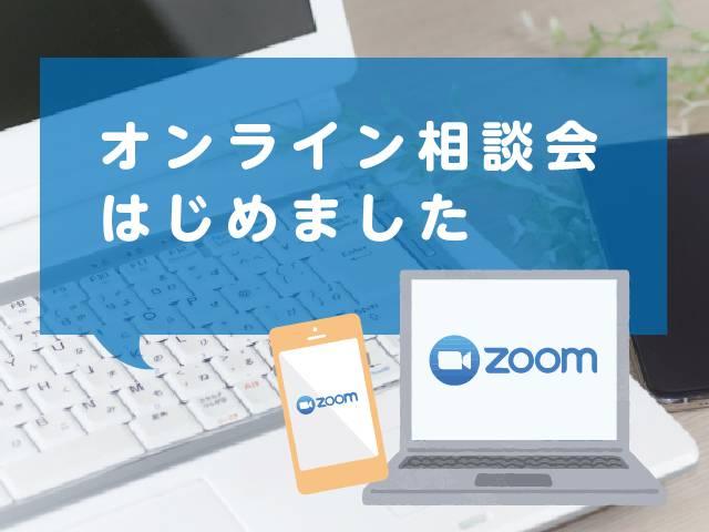 姫路のリフォーム_20200817131023