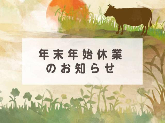 姫路のリフォーム_20201217135232