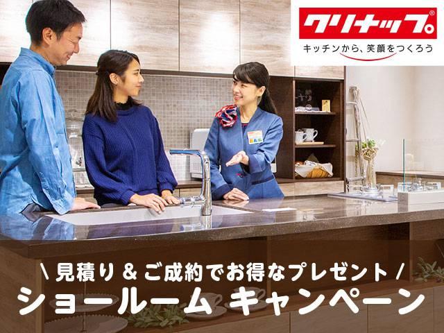 姫路のリフォーム_20210317173514