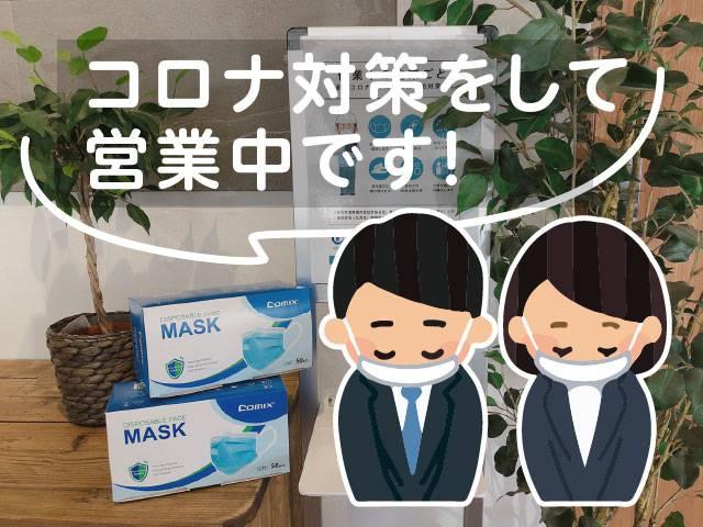姫路のリフォーム_20210525104331