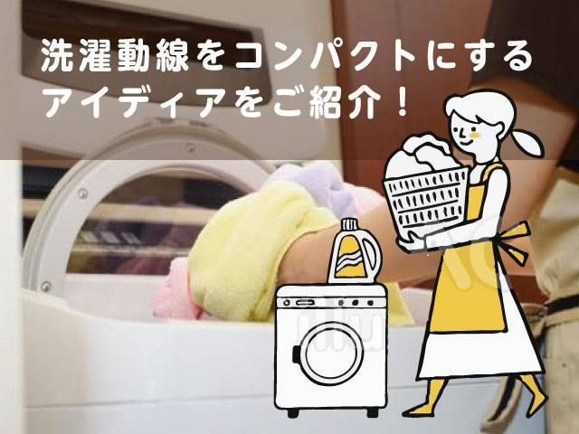 姫路のリフォーム_20210831173510